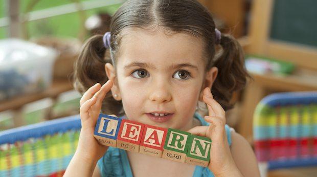 تعليم الاطفال قراءة اللغة الانجليزية وشيتات تأسيس كي جي كل المواد